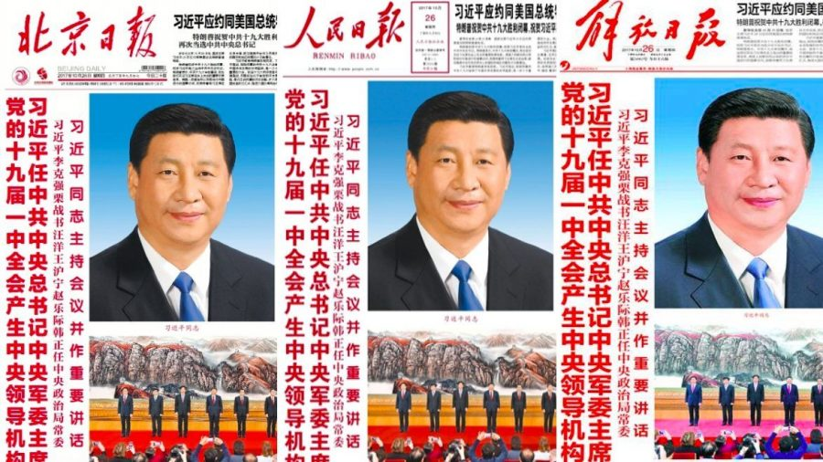 Chinese+President+Xi+Jinping%27s+face+blanketed+the+front+page+of+the+state+newspaper+following+last+year%27s+19th+annual+party+Congress+in+China.+This+is+an+honor+that+has+not+been+given+to+any+individual+since+Mao.